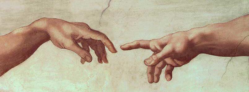 Пустые руки.